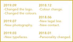 brand-standards-pages-17-change-log
