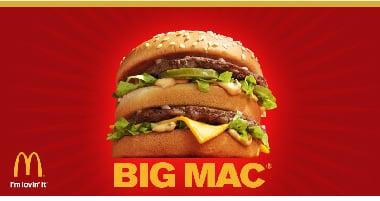 Big Mac ad